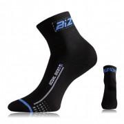 Велосипедні шкарпетки Lasting BS30