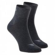 Чоловічі шкарпетки Hi-Tec Chire Pack