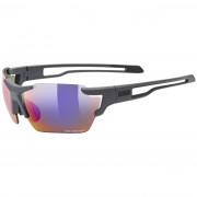 Сонцезахисні окуляри Uvex Sportstyle 803 Cv Small